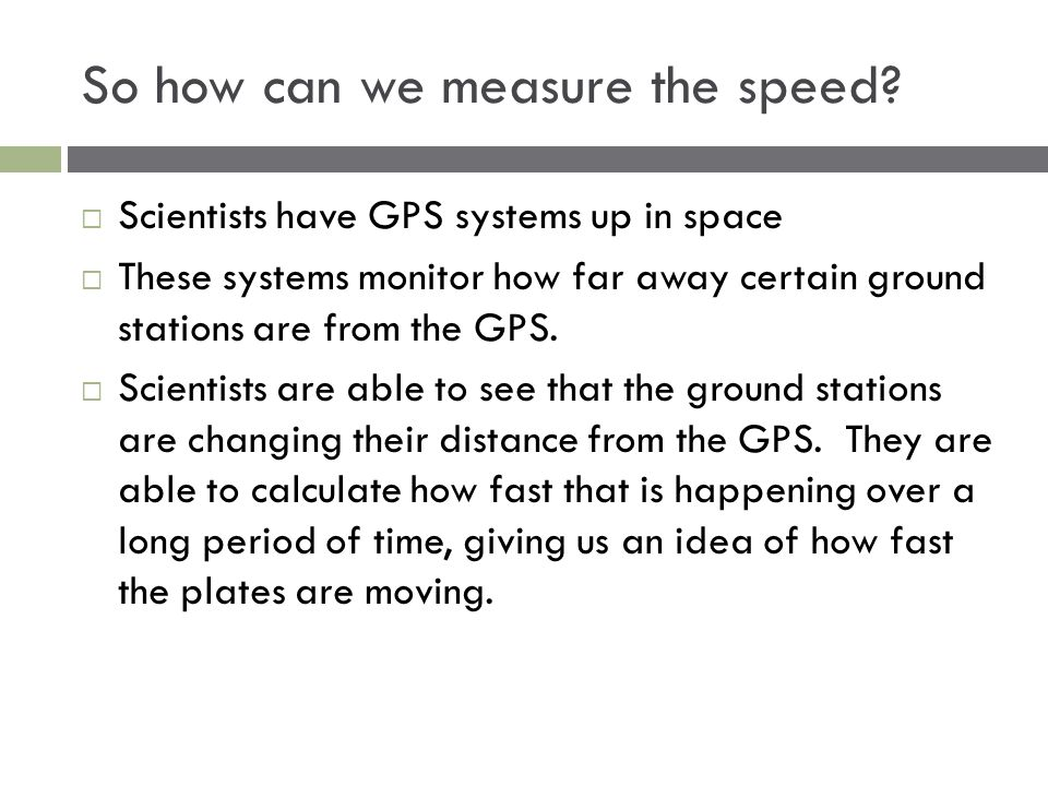 So how can we measure the speed