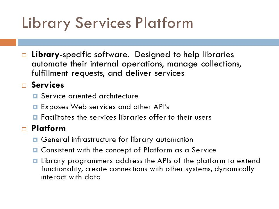 Library Services Platform