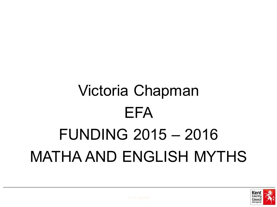 MATHA AND ENGLISH MYTHS
