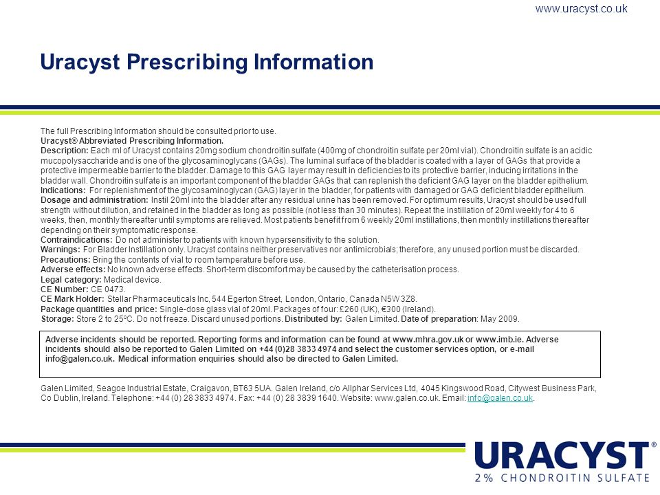 Uracyst Prescribing Information