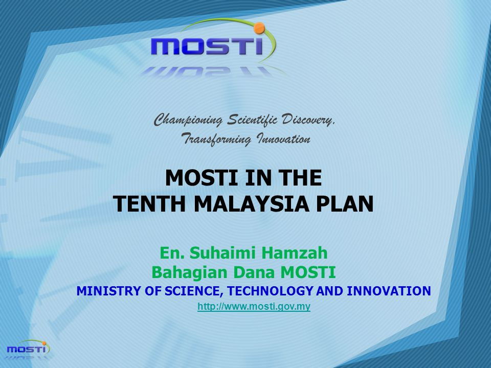 MINISTRY OF SCIENCE, TECHNOLOGY AND INNOVATION