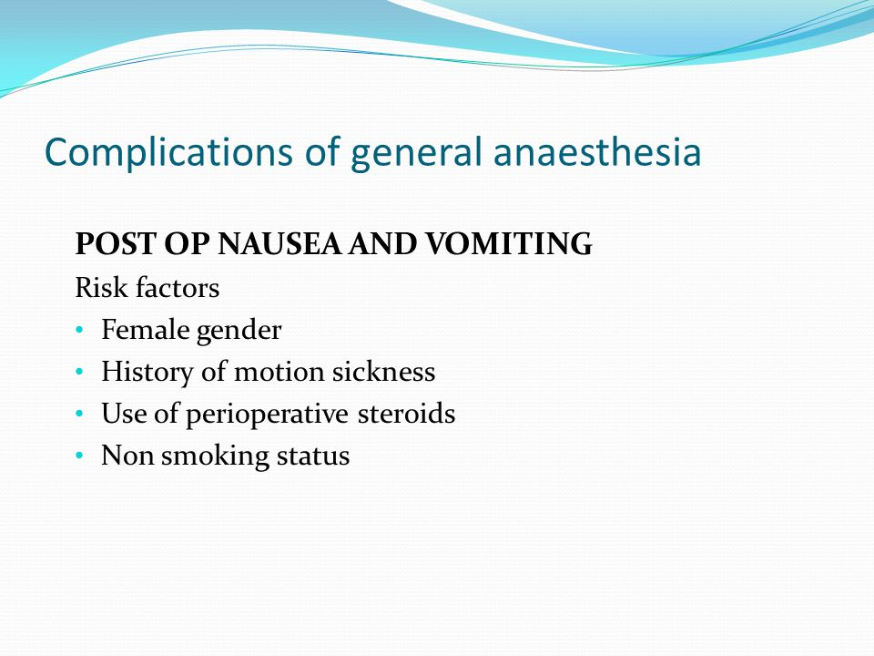 Complications of general anaesthesia