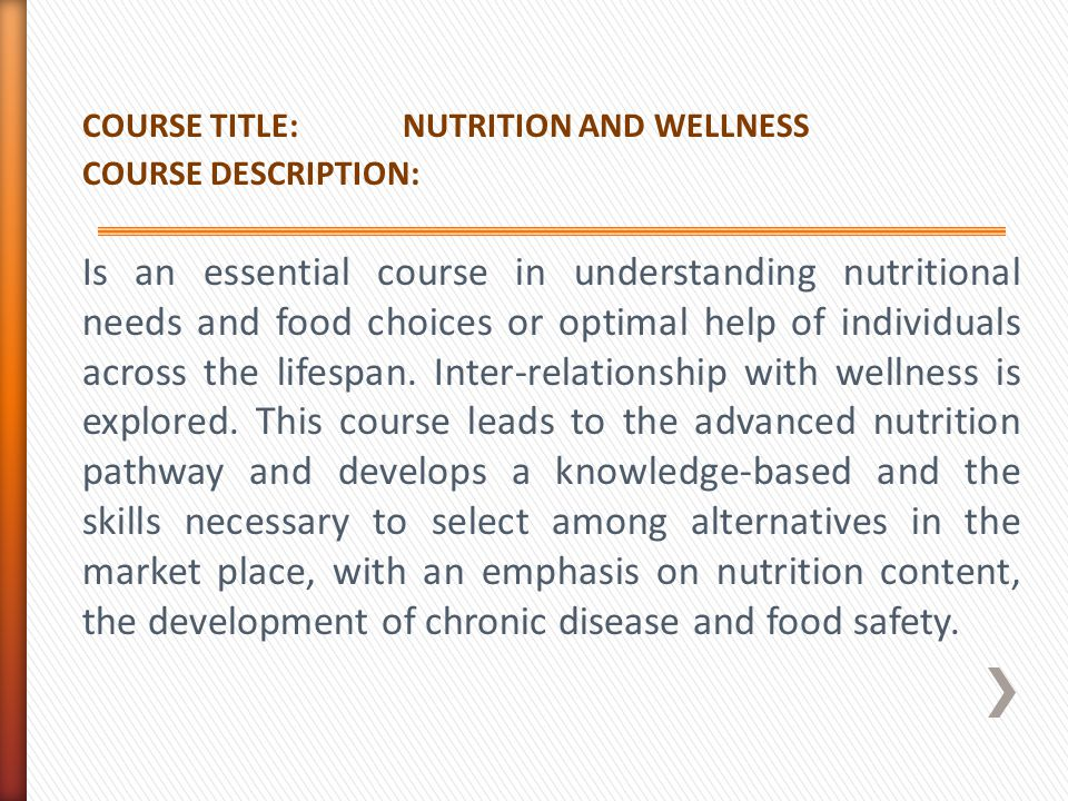 COURSE TITLE: NUTRITION AND WELLNESS