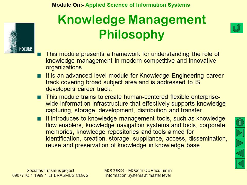 Knowledge Management Philosophy
