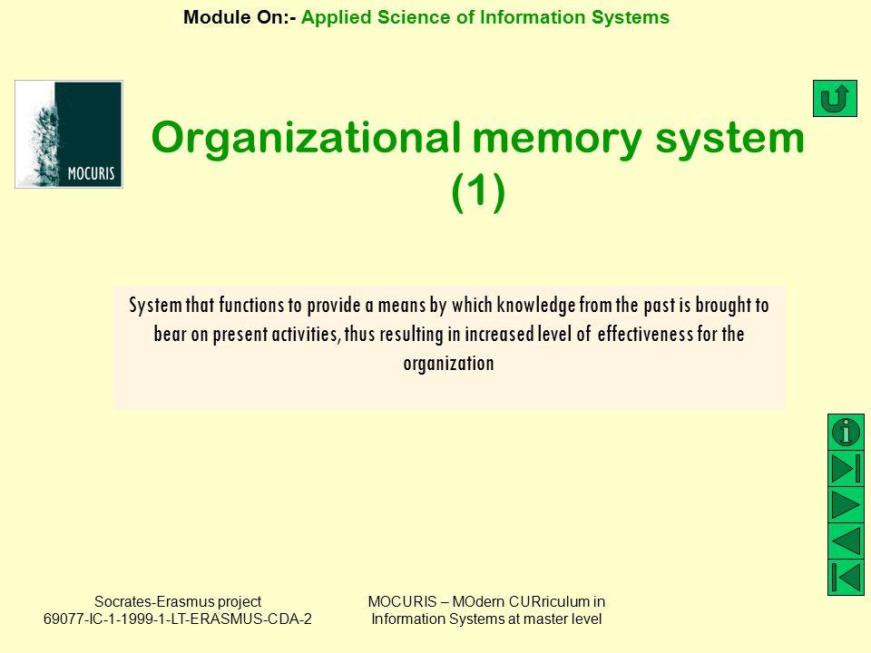 Organizational memory system (1)