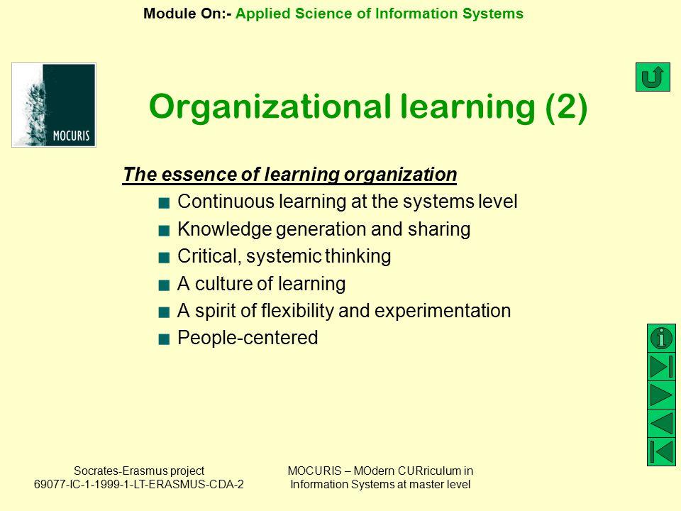 Organizational learning (2)