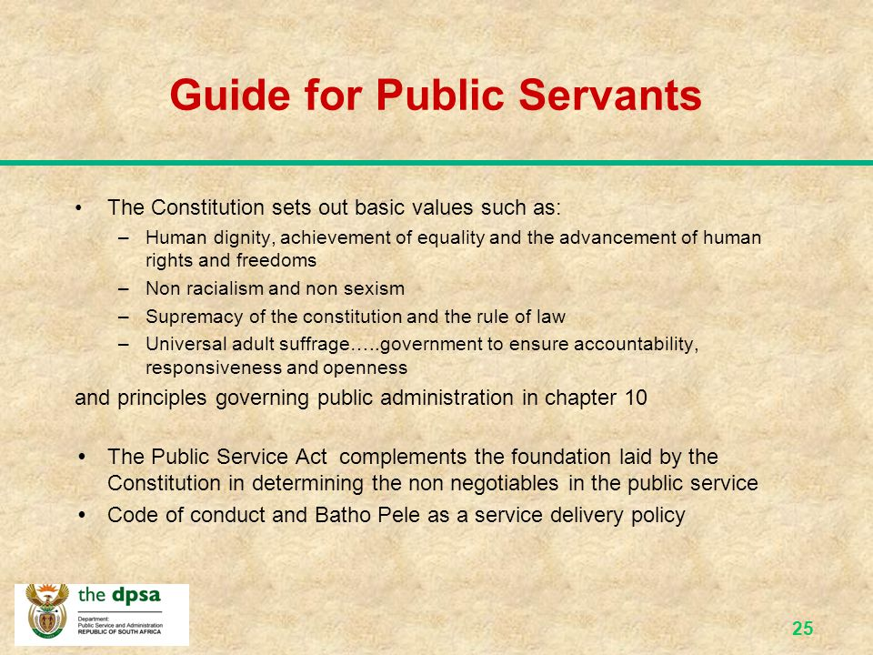 Guide for Public Servants