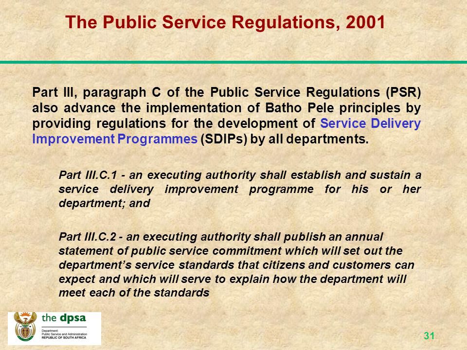 The Public Service Regulations, 2001