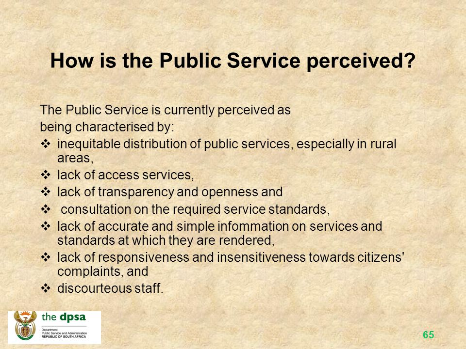 How is the Public Service perceived