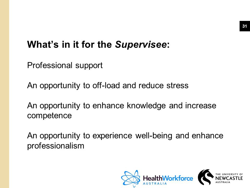 What's in it for the Supervisee:
