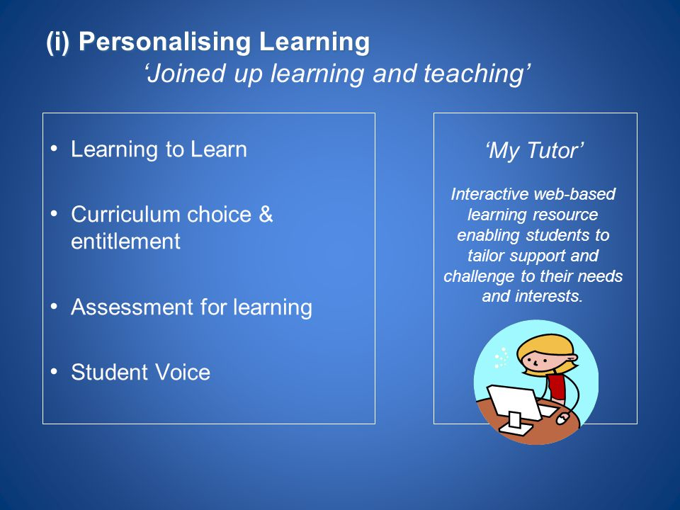 'Joined up learning and teaching'