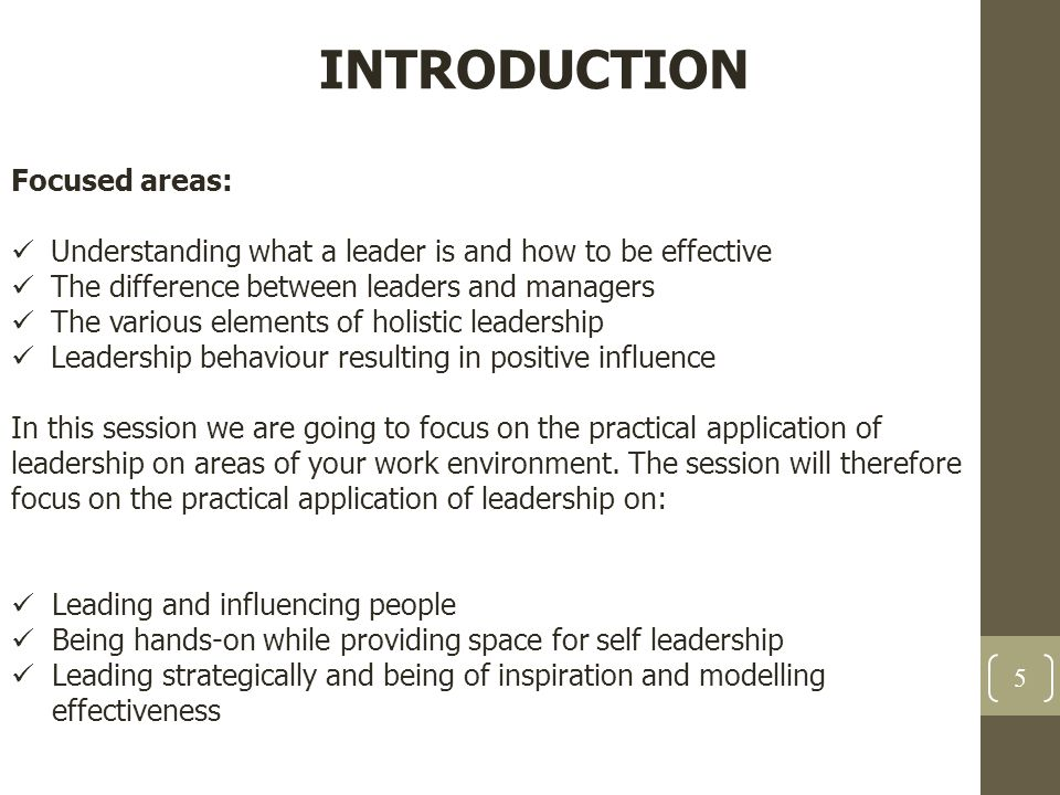 INTRODUCTION Focused areas:
