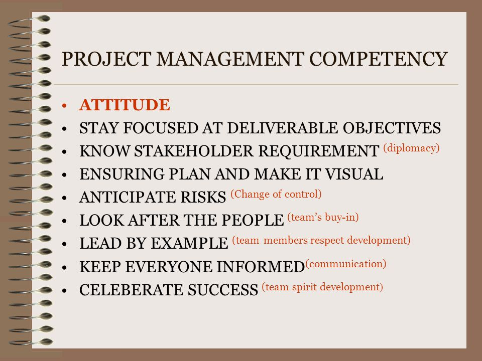 PROJECT MANAGEMENT COMPETENCY