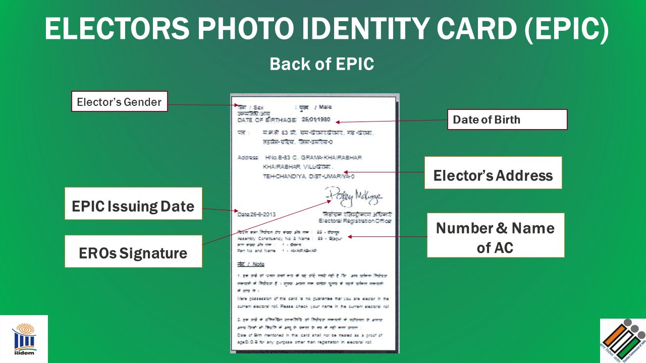 ELECTORS PHOTO IDENTITY CARD (EPIC)
