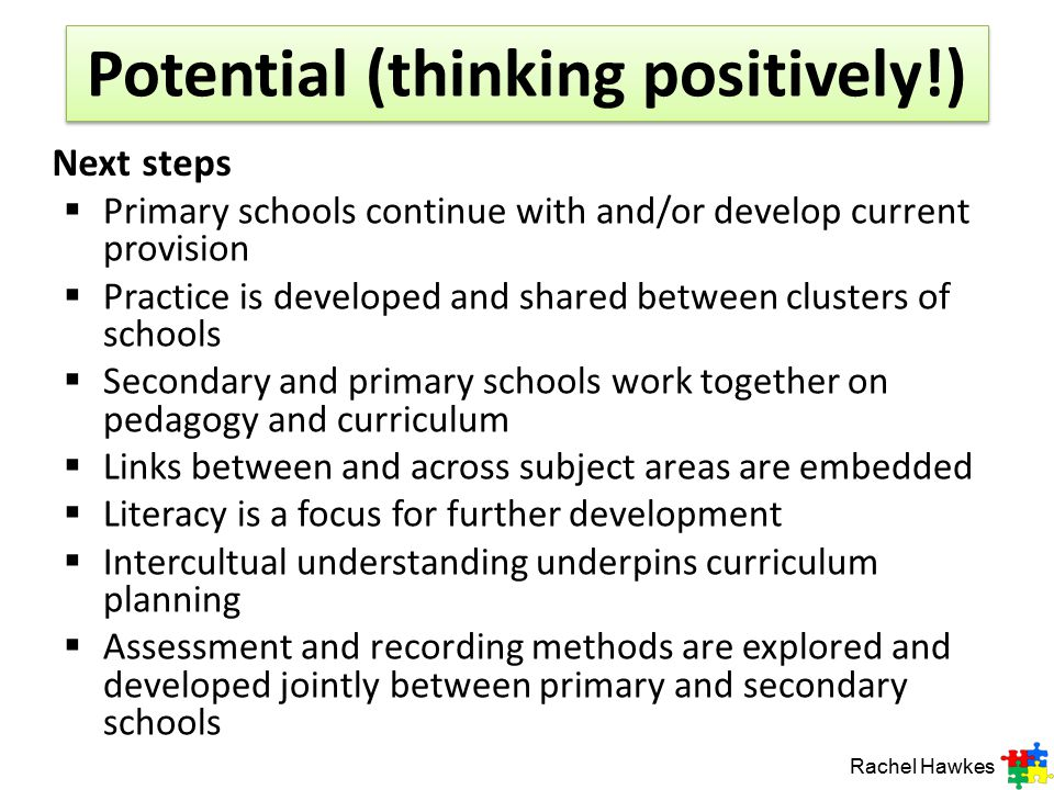 Potential (thinking positively!)