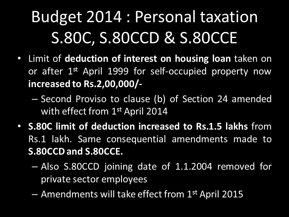 Budget 2014 : Personal taxation S.80C, S.80CCD & S.80CCE
