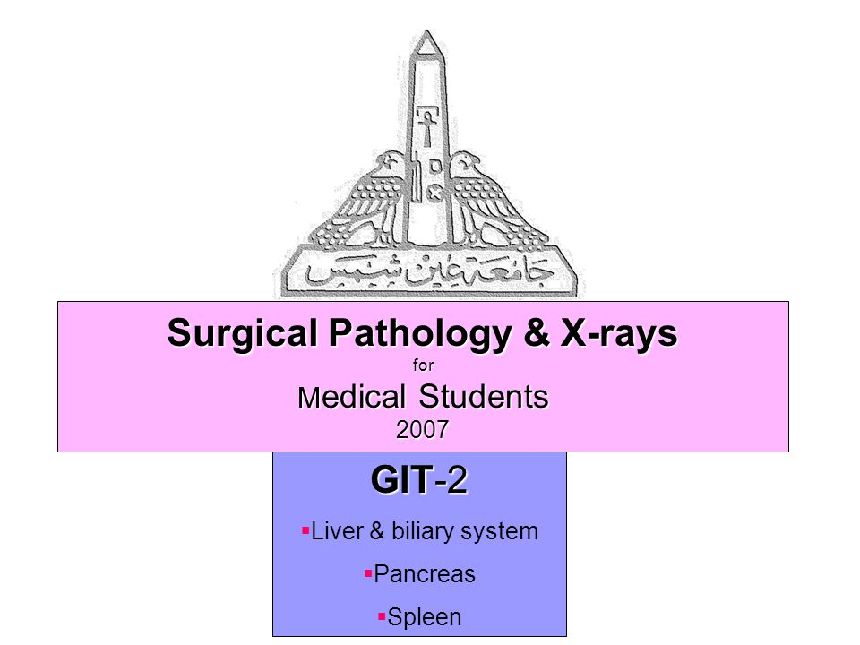 Surgical Pathology & X-rays for Medical Students 2007