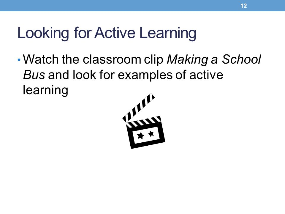 Looking for Active Learning