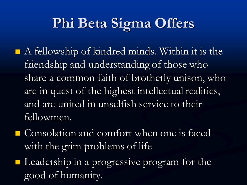 Phi Beta Sigma Offers