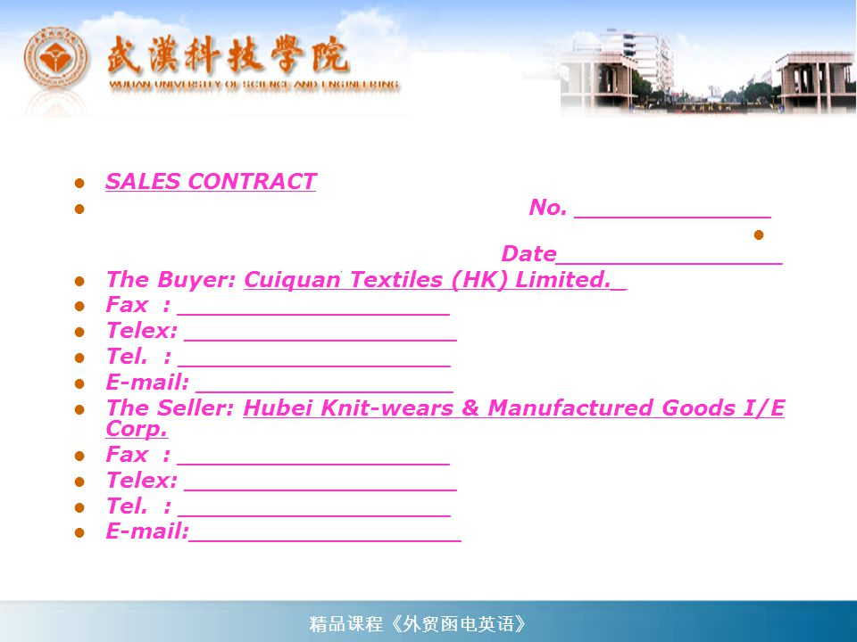 The Buyer: Cuiquan Textiles (HK) Limited._ Fax : __________________