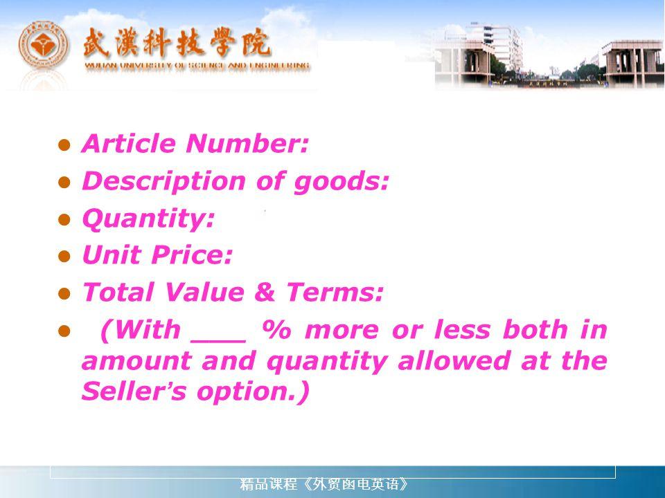 Article Number: Description of goods: Quantity: Unit Price: