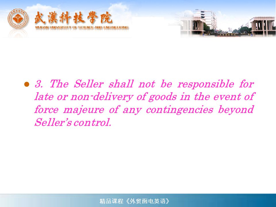 3. The Seller shall not be responsible for late or non-delivery of goods in the event of force majeure of any contingencies beyond Seller's control.