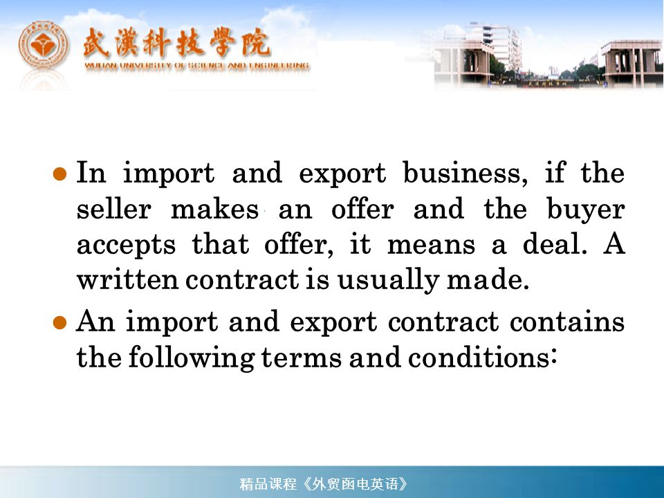In import and export business, if the seller makes an offer and the buyer accepts that offer, it means a deal. A written contract is usually made.