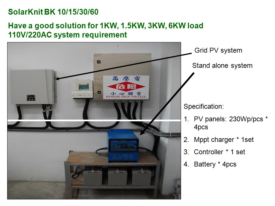 SolarKnit BK 10/15/30/60 Have a good solution for 1KW, 1.5KW, 3KW, 6KW load 110V/220AC system requirement.