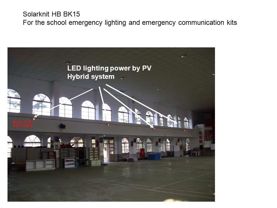 Solarknit HB BK15 For the school emergency lighting and emergency communication kits.