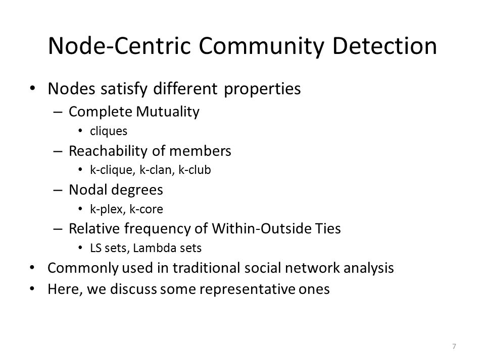 Node-Centric Community Detection