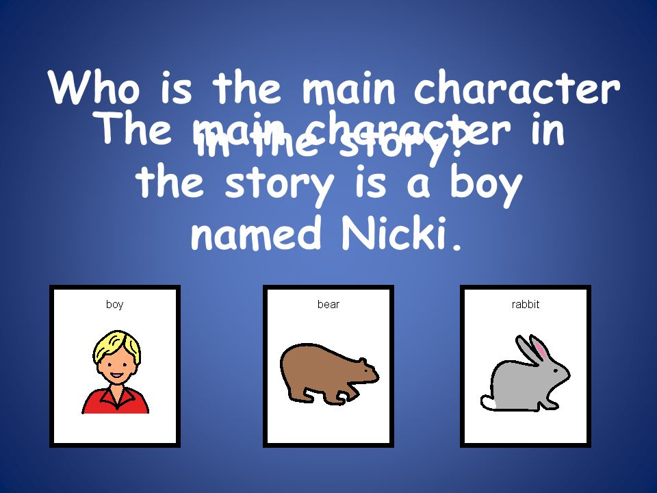 Who is the main character in the story