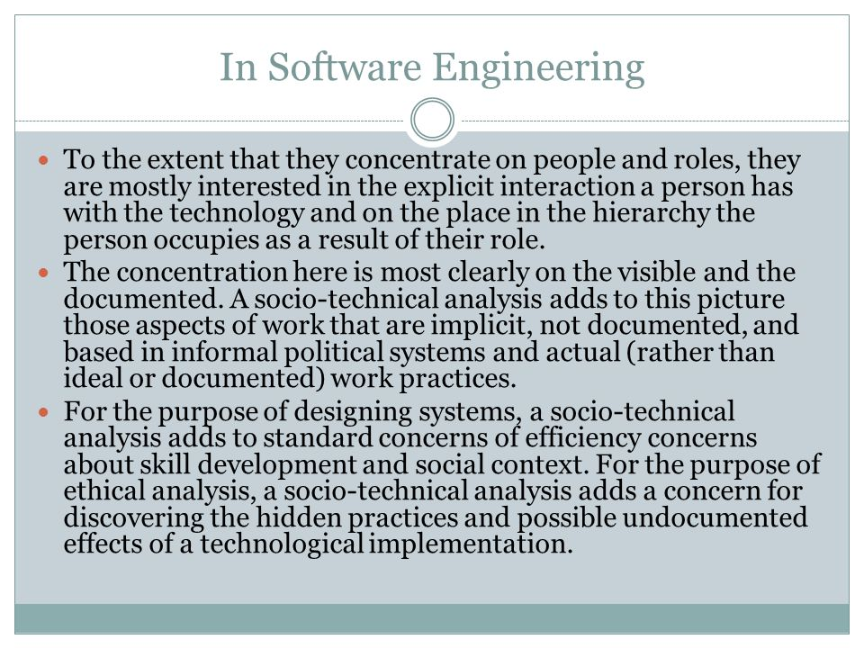 In Software Engineering
