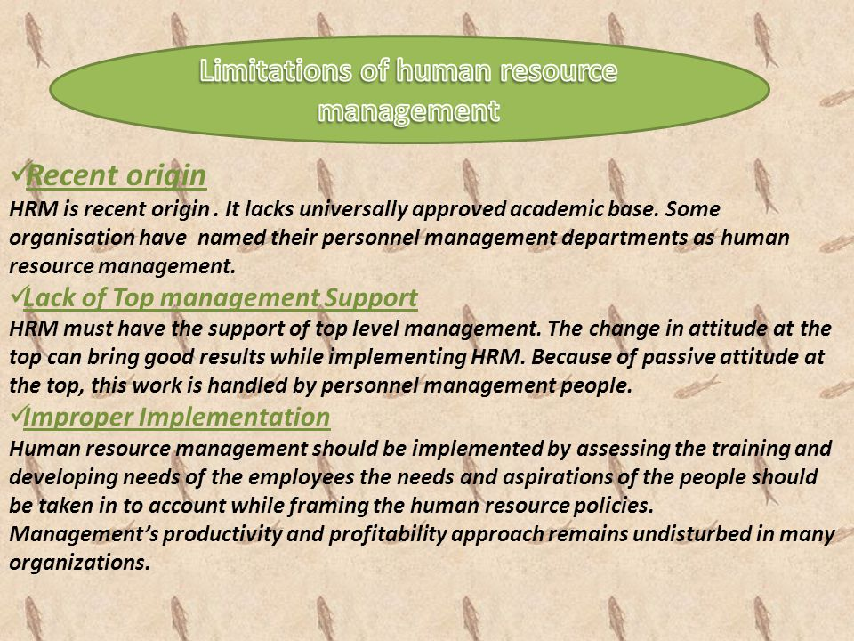 Limitations of human resource management