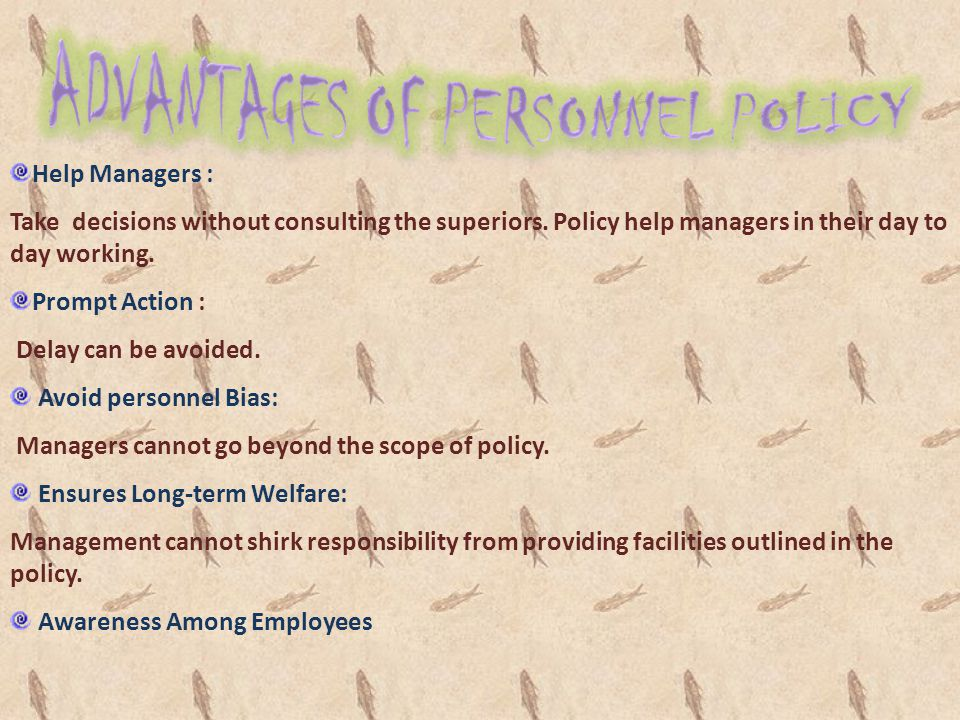 ADVANTAGES OF PERSONNEL POLICY
