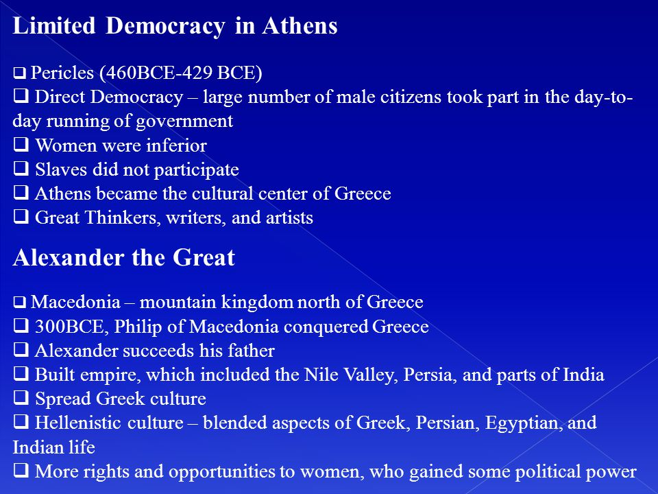 Limited Democracy in Athens