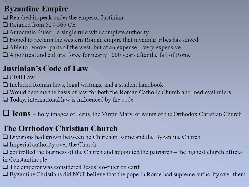 Justinian's Code of Law