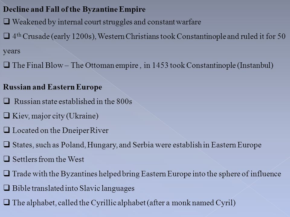 Decline and Fall of the Byzantine Empire