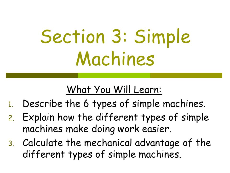 Section 3: Simple Machines