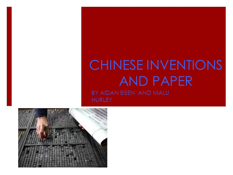 CHINESE INVENTIONS AND PAPER