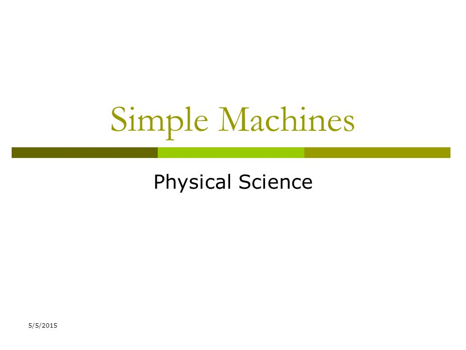 Simple Machines Physical Science 4/14/2017