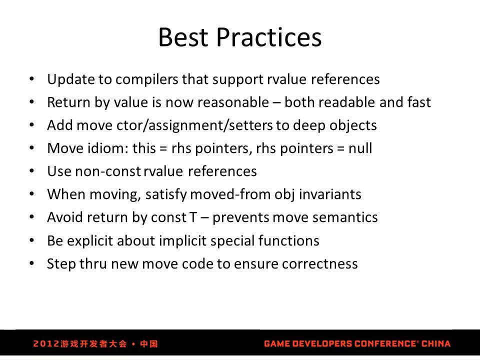 Best Practices Update to compilers that support rvalue references