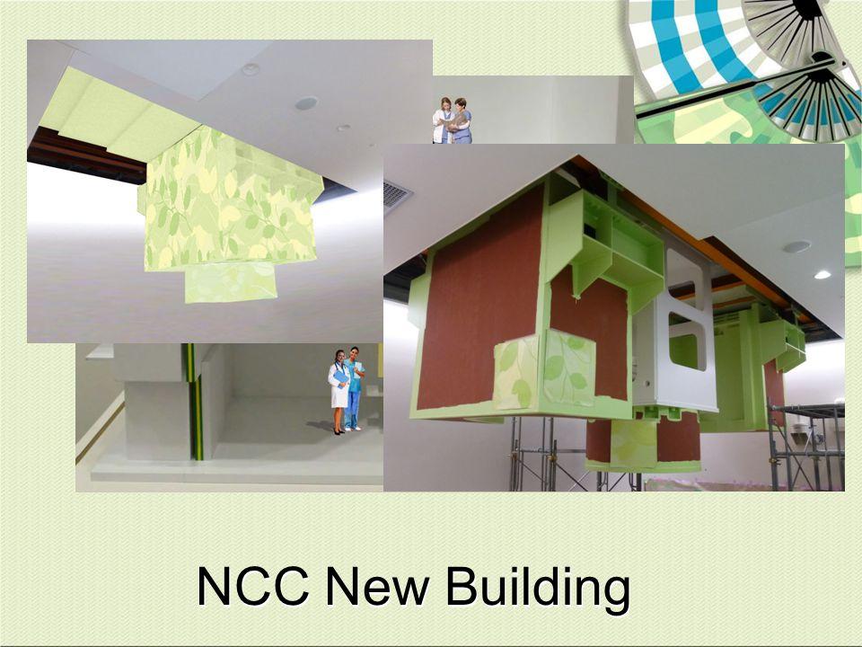 NCC New Building Covered leaf design .