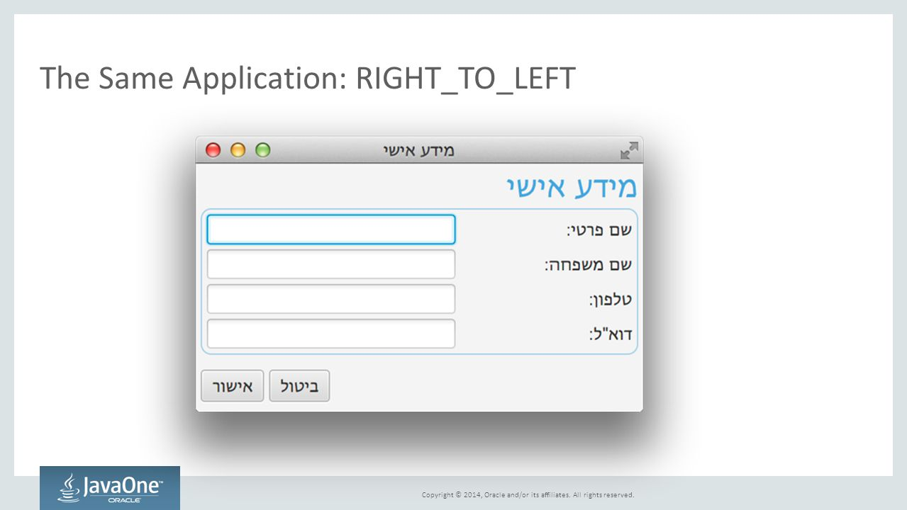 The Same Application: RIGHT_TO_LEFT
