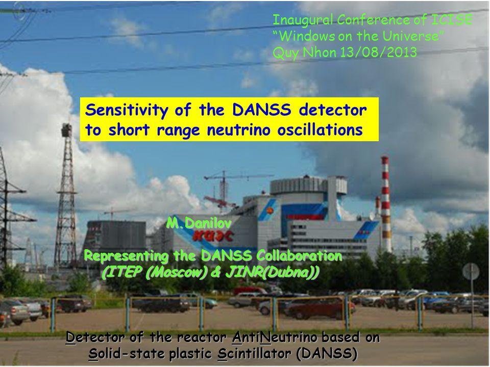 Sensitivity of the DANSS detector to short range neutrino oscillations
