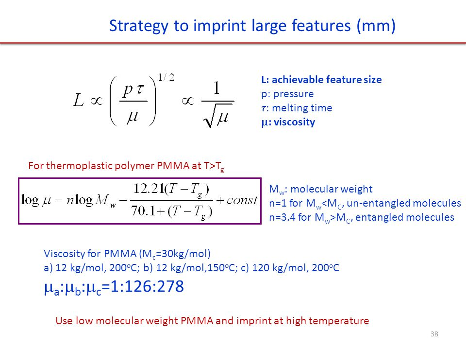 Strategy to imprint large features (mm)