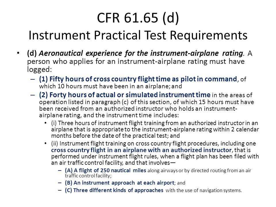 CFR 61.65 (d) Instrument Practical Test Requirements