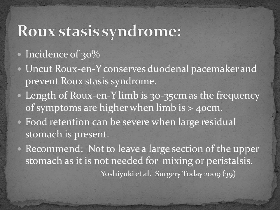 Roux stasis syndrome: Incidence of 30%