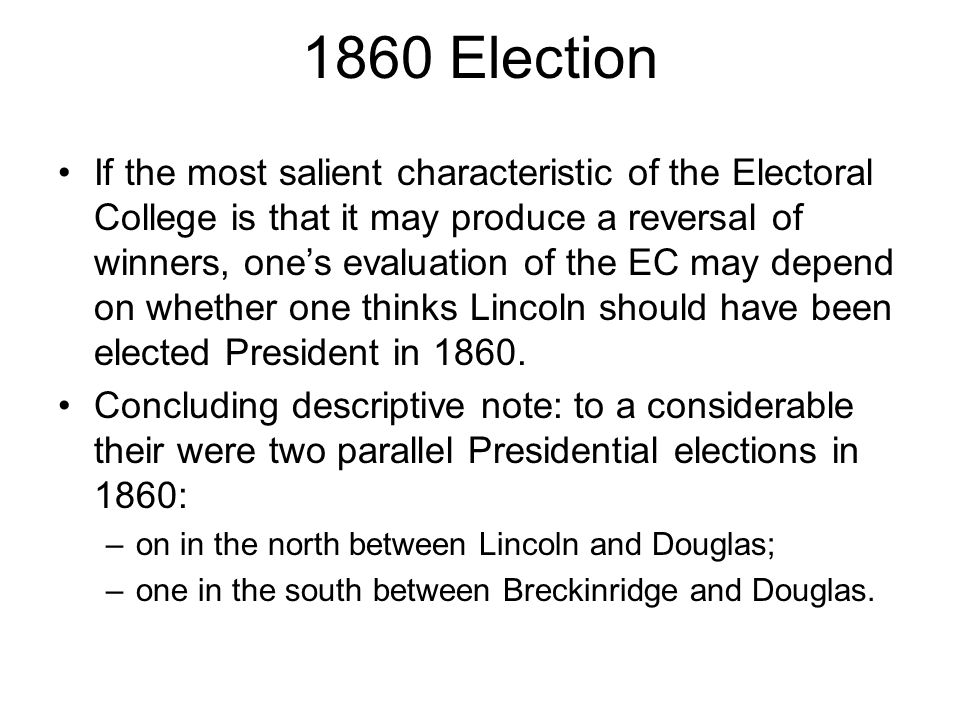 1860 presidential election essay