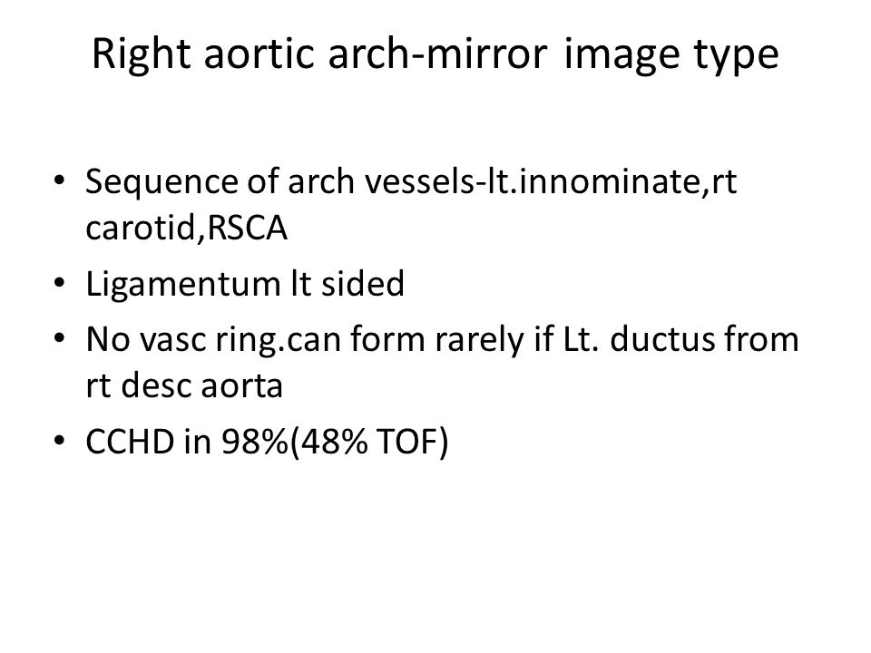 Right aortic arch-mirror image type