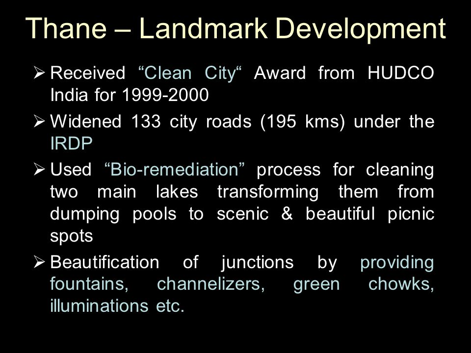 Thane – Landmark Development